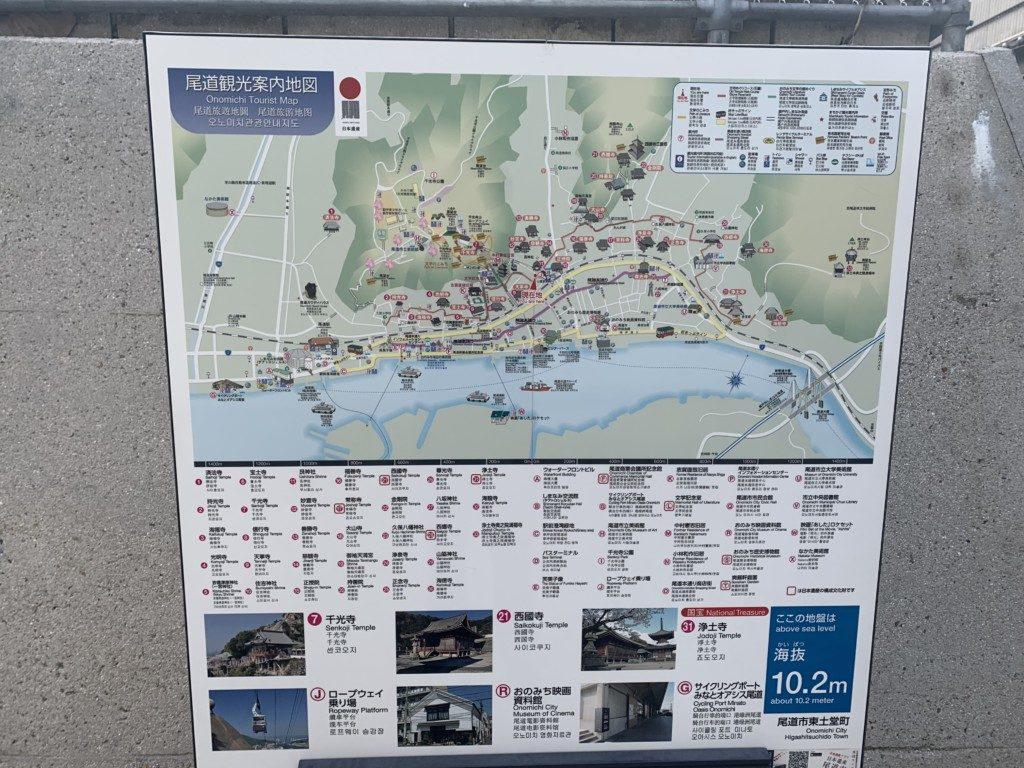 尾道観光案内図