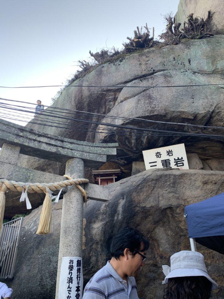 千光寺 三重岩