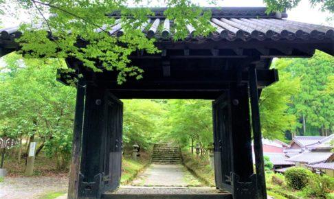 秋月 黒門