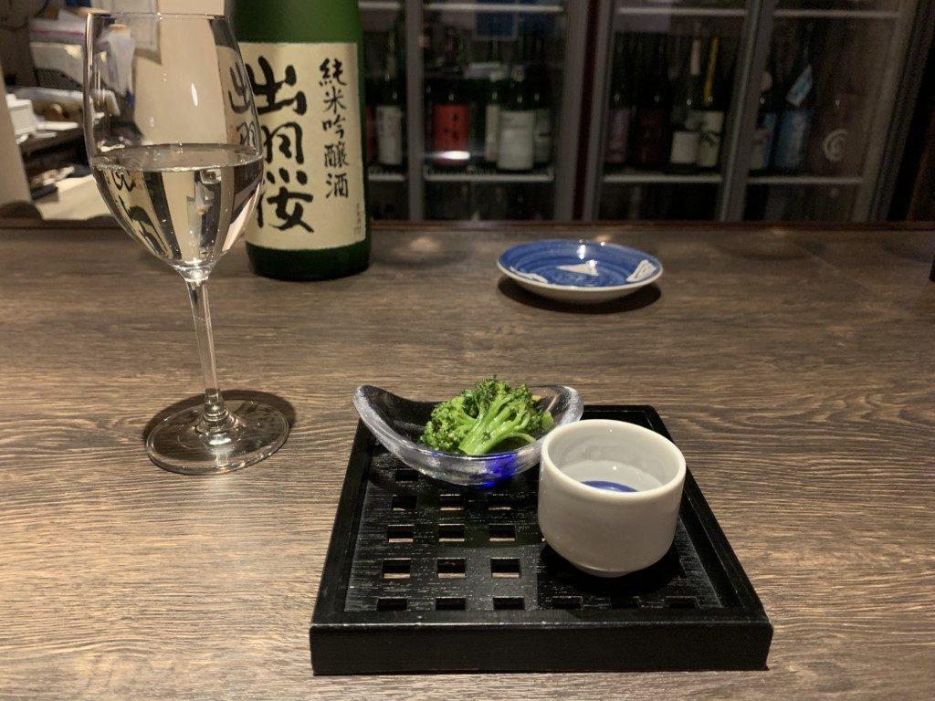 日本酒Bar masumasu